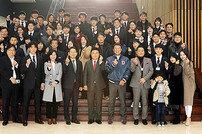 두산, 이천에서 2020시즌 신인선수 부모 초청 행사