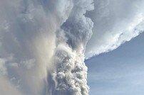 필리핀 화산폭발, 화산 인근 주민 긴급대피·필리핀 마닐라 공항 폐쇄