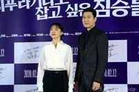 '지푸라기' 전도연X정우성, 오늘(22일) '배철수의 음악캠프' 출연