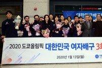 [포토] 한국여자배구, 3회 연속 올림픽 본선 진출!
