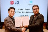 LG전자 美 쎄렌스와 차량용 IVI 공동개발