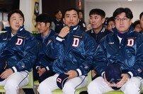 [포토] 두산의 신입 코치 '배영수-공필성-김상진'