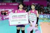 흥국생명 배구단 '핑크리본 사랑의 서브에이스 기부' 진행
