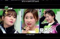 '2020 설특집 아육대' 김재환·하성운→ITZY, 치열한 승부…티저 공개
