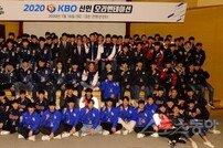 [포토] 2020시즌 앞둔 KBO 신인 선수들