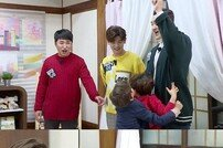장동민·김동현·에릭남 케미, '유아더월드' 관전포인트 셋