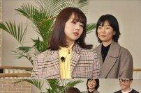 '런닝맨' 금새록 상상초월 댄스 공개…현장 초토화