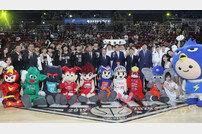 [포토] 19-20 KBL올스타전 '123-110' 팀허훈 승리