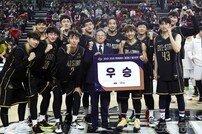 [포토] 팀허훈 '123-110'으로 우승!
