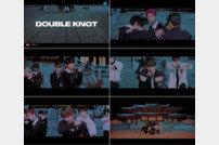 스트레이 키즈, 'Double Knot' 영어 버전 안무 티저 공개