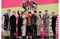 [DA:투데이] '끼리끼리' 박명수→장성규, 오늘(26일) 첫방송…관전포인트3