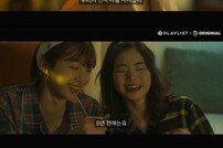 안희연·황승언 친구→악연, '엑스엑스' 메인 예고편 공개