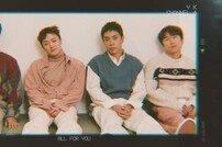 'D-7 컴백' 젝스키스, 두 번째 콘셉트 영상 티저 공개