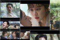 '포레스트' 박해진X조보아, 2차 티저 공개…독보적 힐링 로맨스