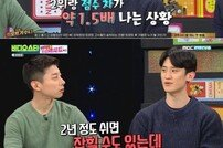 """'비디오스타' 이대훈 놀라운 클래스 """"태권도 세계 랭킹 1위"""""""