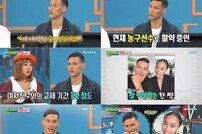"""'비디오스타' 이승준 열애 고백 """"농구선수 김소니아와 1년째 ♥"""""""
