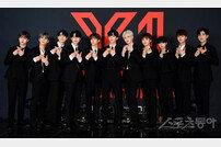 """[종합] 엑스원 일부 팬들 시위 """"새 그룹 결성""""…CJ ENM """"활동 적극 지원"""""""