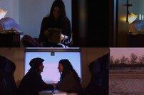 다이나믹 듀오X첸, '혼자' 감상포인트 셋 #믿듣 조합 #취저 이별곡 #시칠리아 올로케 M/V