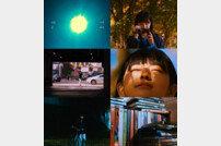 시적화자 서아·도코, 오늘(22일) '어떤 꽃' MV 선공개