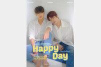 이한결X남도현, 팬미팅 메인 포스터 공개…오늘(22일) 티켓 오픈