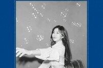다비치 이해리, 3월 단독 콘서트 개최+신보 콘셉트컷 공개