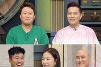 '해투4' 정준하→빡구 윤성호까지, 돌아온 '노브레인 서바이버'