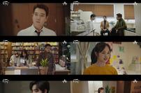 """'터치' 연출자 """"주상욱·김보라 '맛깔 연기' 기대해 달라"""""""