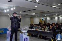 2020 U리그 권역 확정 '죽음의 조는 2·7권역'