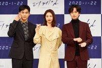 """[DA:현장] """"40% 대박 기원"""" 옥택연·이연희·임주환 '더 게임', MBC 부활 알릴까 (현장)"""