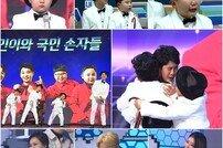 '내일은 미스터트롯' 홍잠언-임도형-정동원-남승민, 눈물의 무대