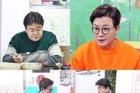 """'골목식당' 백종원, 홍제동 감자탕 빌런에 """"다른 일 해라!"""" 분노"""