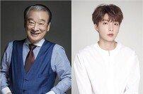 이순재, EBS 라디오 '정세운의 경청' 설 특집 방송 출연 [공식]