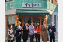 AOA 설현, 생일 기부 이어 따뜻한 나눔 실천 [공식]