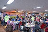 그랜드코리아레저(GKL), 서울·부산서 설 명절 맞이 봉사활동