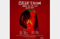 빌리 아일리시 8월 23일 내한…아시아 투어 스타트 [공식]