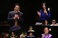 '스탠드업' 정규편성→박나래·더로즈 MC, 28일 첫방송 [공식]