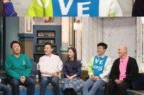 """'해투4' 김종민 """"나영석PD가 인정한 생존력""""…천재설 급부상"""