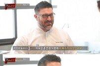 """'맛남의 광장' 백종원 훈연멸치…하미쉬 닐 주방장 """"어메이징"""" 감탄"""