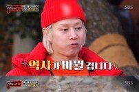 """'맛남의 광장' 김희철 훈연멸치 위력 체험 """"역사 바꿀 듯"""" 극찬"""