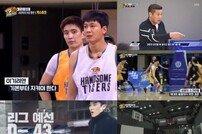 '핸섬타이거즈' 강경준, 뮤지컬 공연장까지 항상 10km 뛰었다…'육아+농구 겸업'