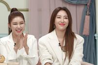 '불후의 명곡' 트로트계 절친 '송가인&숙행' 출연… 모나리자 열창