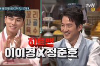 '놀라운 토요일' 정준호 X 이이경, 역대급 예능감 '안방극장 접수'