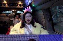 '전참시' 송가인, 역대급 생일파티…'새해에도 가인과 함께여라'