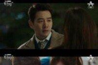 '터치' 주상욱-김보라, 초밀착X숨멎기류…로맨틱한 기대감↑