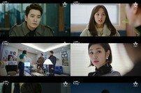 [TV북마크] '터치' 차뷰티 몰락, 쓰러진 주상욱…김보라와 애틋폭발