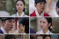 [TV북마크] '간택-여인들의 전쟁' 진세연♥김민규, 모략 박살 입맞춤 엔딩