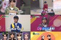 [TV북마크] '아육대' 하성운, e스포츠 3관왕…新 역사 주인공