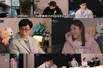 [TV북마크] 유산슬·송가인 콜라보 성사, '놀면뭐하니' 쿠키영상 공개