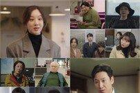 '검사내전' 캐릭터 맛집 씬스틸러 #연기파 #논리파 #눈물파