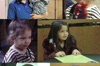 [DA:투데이] '슈돌' 박주호♥건나블리, 잠시만 안녕…스위스行 공개